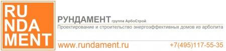 Строительство домов из арболита в Московском регионе, Санкт-Петербурге и Ленинградской области.