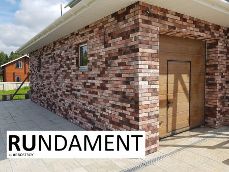 Проект дома из арболита 210 м2