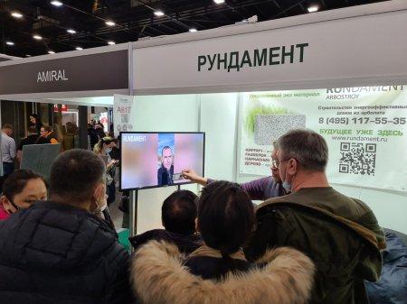 """Участие в выставке """"Строим загородный дом"""" в Санкт-Петербурге 2021 год."""
